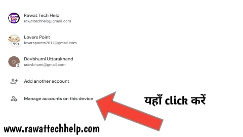 Manage gmail account