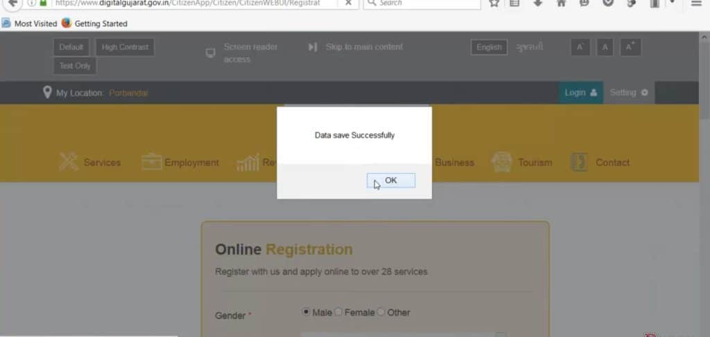 Digital Gujarat Registration Data Save Succesfully