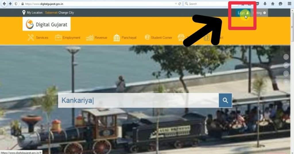 Digital Gujarat Scholarship Portal Login
