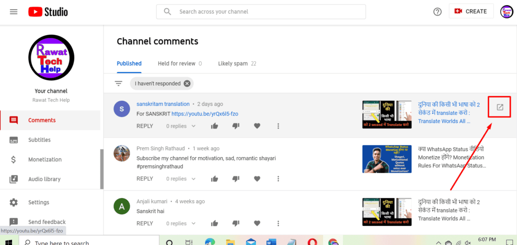 What is a Highlighted Comment on YouTube?